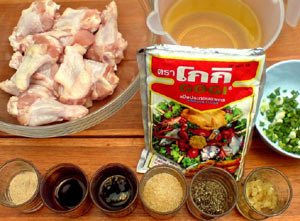 Sweet-Chicken-Recipe-Ingredients.jpg