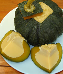 Sweet-Pumpkin-Recipe
