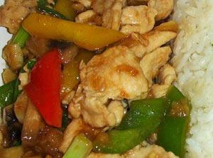 chicken-ginger-2-recipe