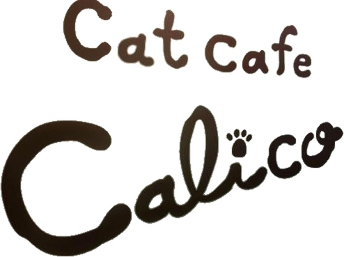 Cat cafe calico logo