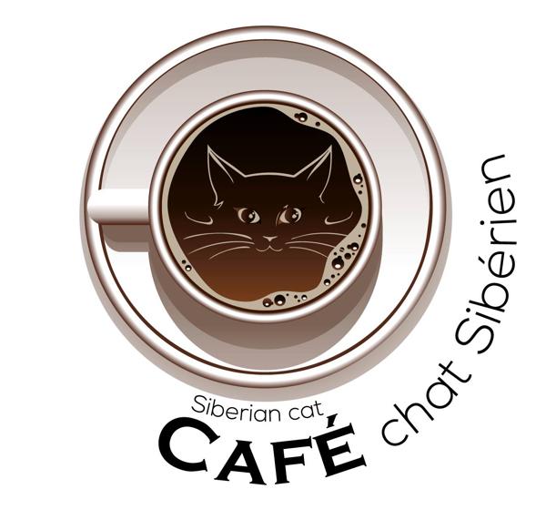 Siberian cat cafe