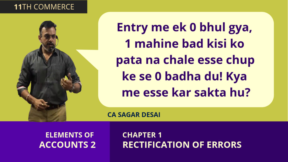 Chapter 1: Rectification of errors