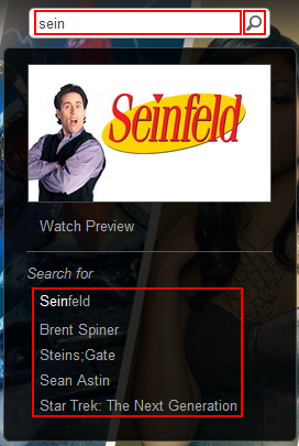 Hulu search box with suggested results