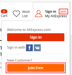 Button to join AliExpress