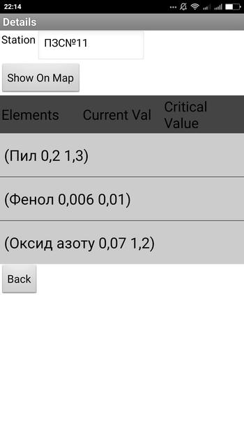 Screenshot 2017 04 24 22 14 43