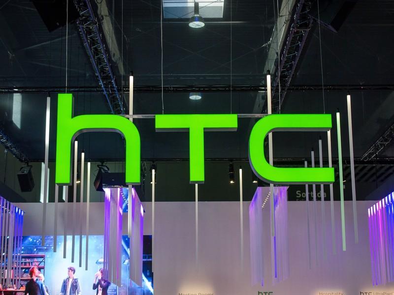 HTC-Blockchain