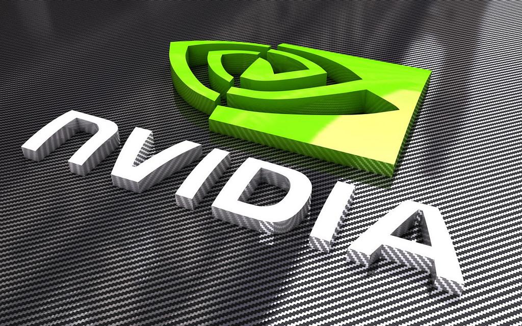 Logo of chip manufacturer Nvidia