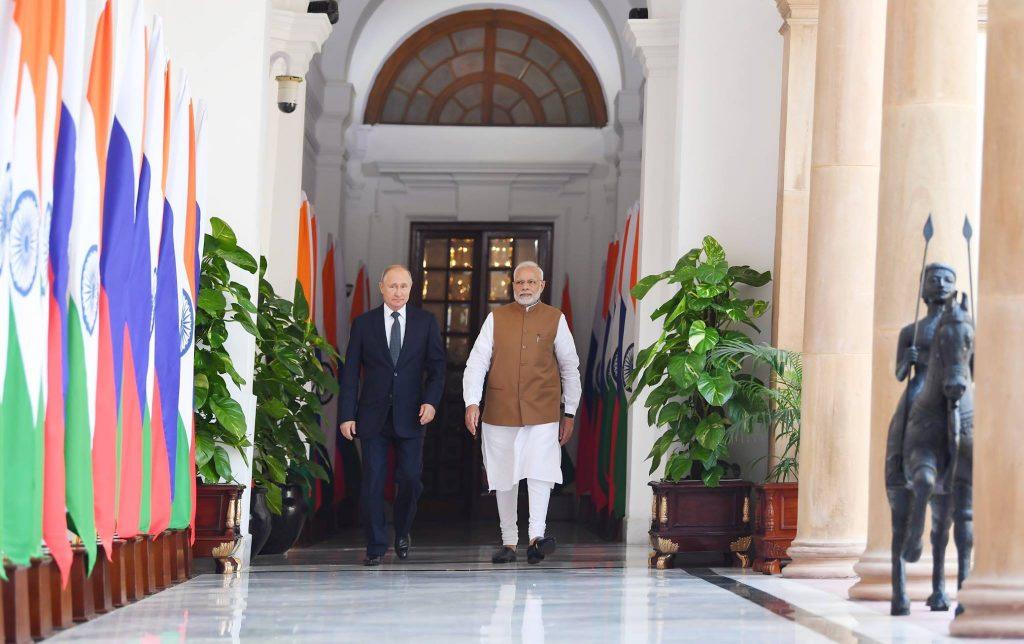 Narendera Modi Indian PM
