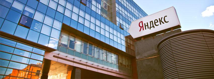 Yandex building