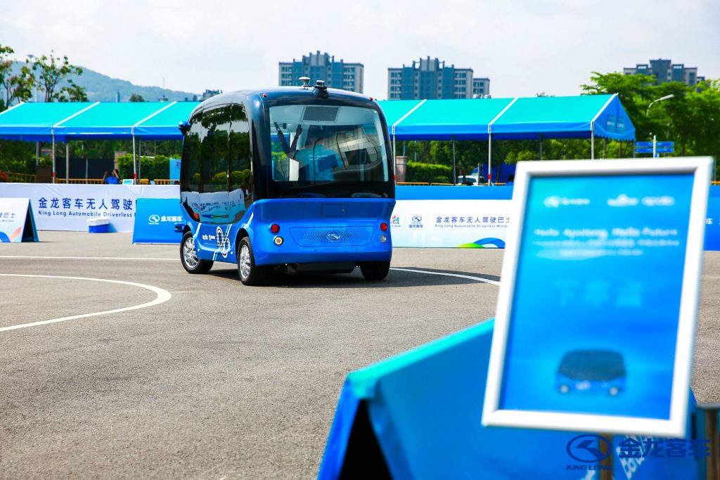 Baidu driverless vehicle