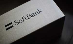 Official logo of Japanese conglomerate SoftBank