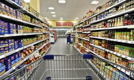 Photo of grocery retail shop