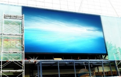 Image 62 p4.81 led screen