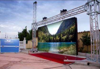 Image 1479263775 p10 outdoor led screen