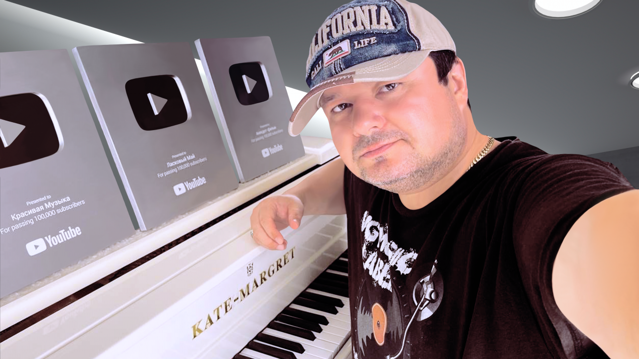 Music Publishing «VG MUSIC GOLD U. S. A» - УВАЖАЕМЫЕ АРТИСТЫ!  Продвигайте ваше творчество вместе с нами!   «VG MUSIC GOLD U. S. A.» – это команда профессионалов с огромным опытом работы на музыкальном рынке, которым вы можете доверить свои песни и 100% быть уверенными в своем выборе.  Владелец, генеральный директор Владимир Гершанов; Менеджер/дизайнер +375-295-309-156 Евгений Зайцев; Ваши демо сюда: vgmusiclabelpromo@gmail.com Менеджер (A&R) Екатерина Дубинская; Email по всем вопросам: musiclabelgold@gmail.com ;  VLADIMIR GERSHANOV: 1404 N EAST END AVE, ROUND LK B CHILL 60073-2143, U. S. A.  «VG MUSIC GOLD U. S. A.» - Ваш партнер в сфере шоу бизнеса и музыкальной дистрибьюции.  Музыкальное издательство «VG MUSIC GOLD U. S. A.».  __  INSTAGRAM  https://www.instagram.com/passionforhypnosis  @passionforhypnosis  #vgmusiclabel #musicpublishing #екатеринадубинская #vgmusiclabelотзывы #vg #vgmusicgold #дистрибьюторы #дистрибьютор #youtubeмонетизация #лейбл