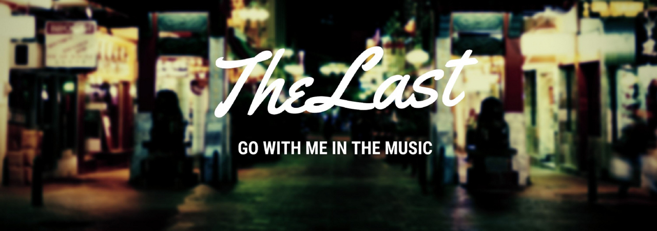 TheLast (5)