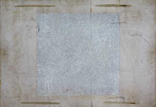 Smooth concrete 0023