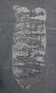 Grunge paper 0012