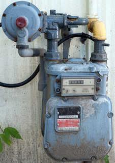 Industrial parts 0014