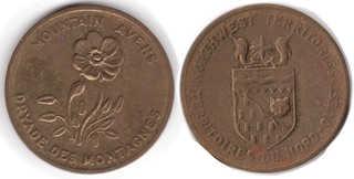 Coins 0013