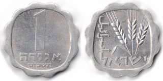 Coins 0014