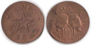 Coins 0029
