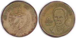 Coins 0043