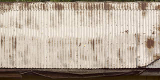 Corrugated metal 0057