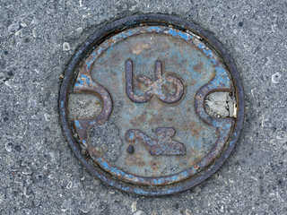 Sewers and drains 0090