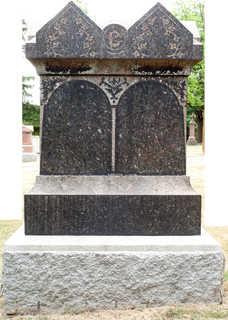 Tombstones 0063