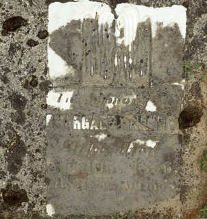 Tombstones 0190