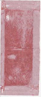 Sandpaper 0006