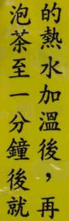 Asian signs 0002