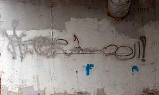Graffiti 0021