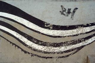 Graffiti 0067