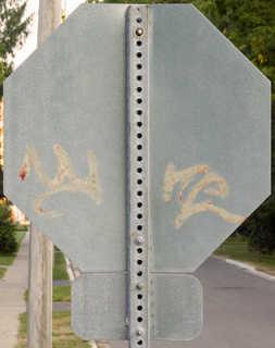 Sign backsides 0012