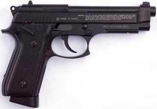 Guns 0007