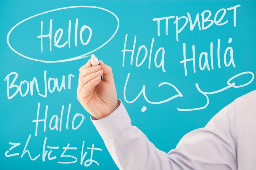 Handwritten Hello in eight different languages