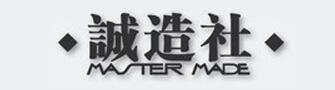 Master Made