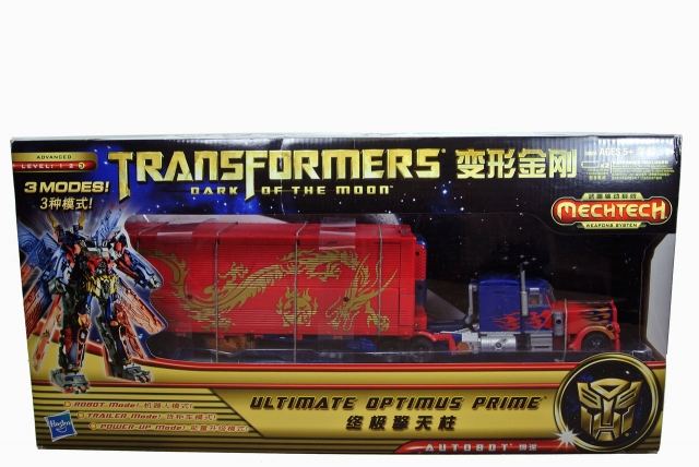 DOTM - Ultimate Optimus Prime - Year of the Dragon Asia Exclusive - MISB