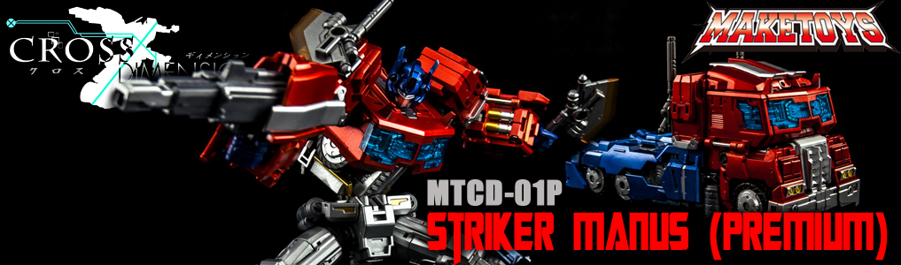 Make Toys Striker Manus Premium Preorder Up!This limited edition metallic paint version of Striker Manus is now up for preorder!  One of the best and first figures in the Cross Dimension series remastered:  Preorder yours at TFSource today!