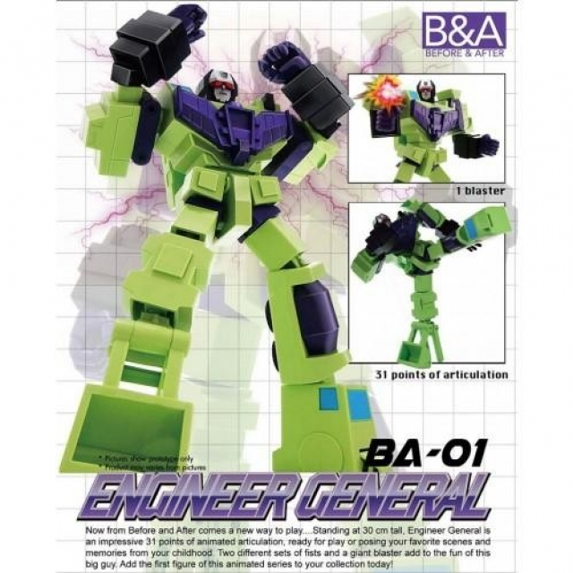 Before and After - Giant Bulky Action Figure - BA-01 Engineer General