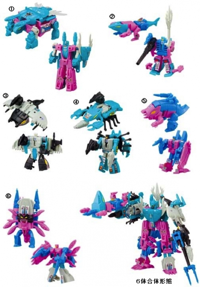 Kabaya - Assortment 9 - Candy Toys - Seacons Set of 6 - Piranacon