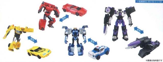 Transformers Adventure - TAV34 EZ Collection - Team Bumblebee vs Megatron Set