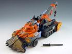 Energon - Ultra Class - Landmine - Loose - 100% Complete