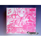 e-hobby Kiss Play Cassettes - 3 pack