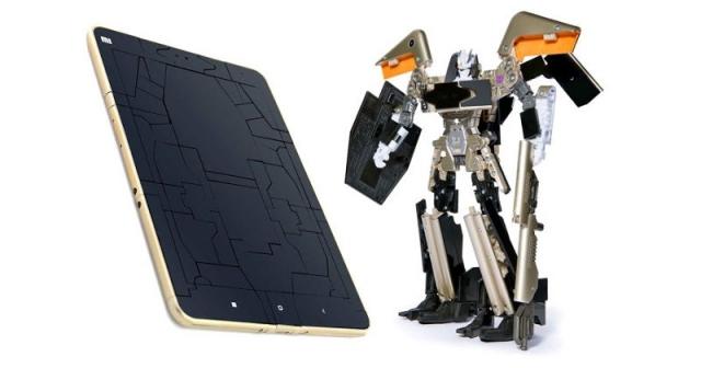 Xiaomi Mi Pad 2 Soundwave - Asia Exclusive Gold Color Edition