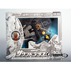 Galaxy Force - Toy Dream Project - GX-03 Soundblaster - MISB