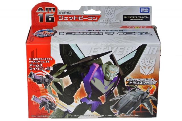 Japanese Transformers Prime - AM-16 - Vehicon Jet - MIB