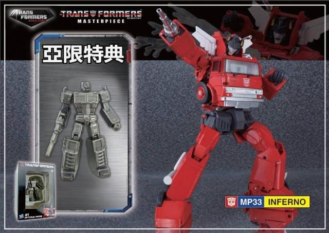 MP-33 Masterpiece Inferno w/ Die-cast Mini Metal Optimus Prime